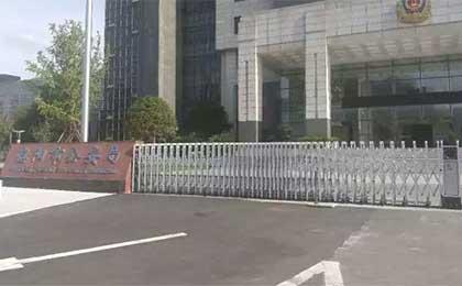 分享浙江电动门不运行维修案例