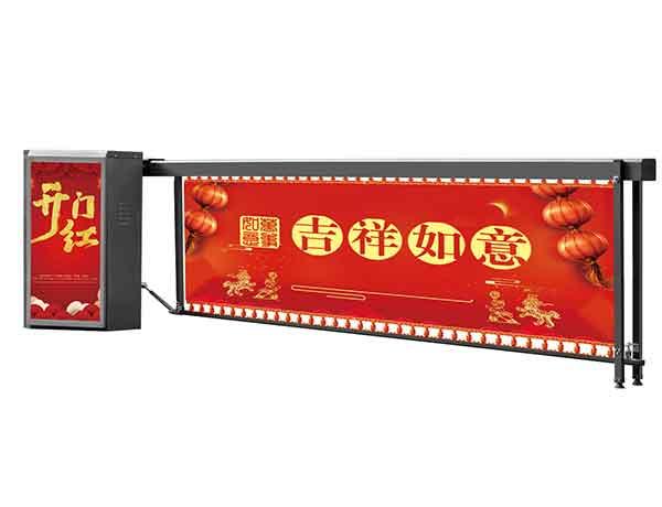TC-018 智能广告道闸(全灰)