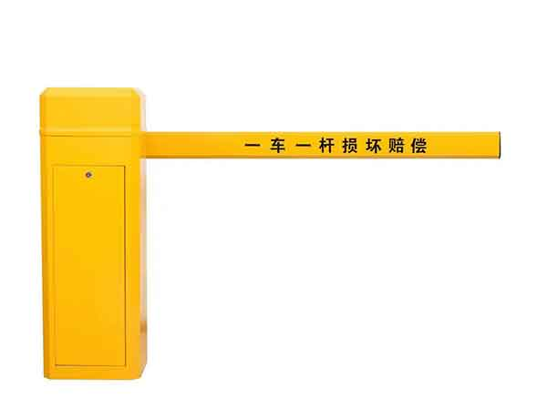TC-028直杆道闸(全黄)